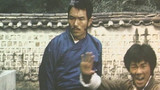 Martial Arts Theater Episode 4