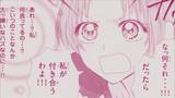 Monthly Girls' Nozaki-kun Episode 10
