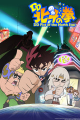 DD Fist of the North Star