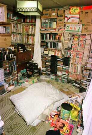 miyazaki bedroom