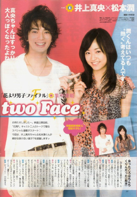 Who is Jun Matsumoto s girlfriend Lovelife about Arashi s MJ