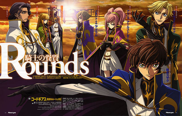 Suzaku kururugi vs watchmen spacebattles forums for 12 rules of the knights of the round table