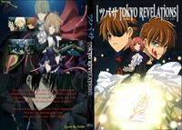 Tsubasa Tokyo Revelations OVA