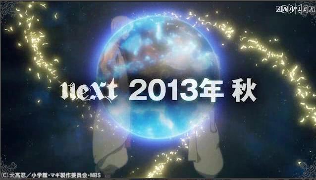 "[NEWS] Second Season of ""Magi"" Anime Announced For Fall 044d4851d02d0b360ba9041457524fc91364721378_full"