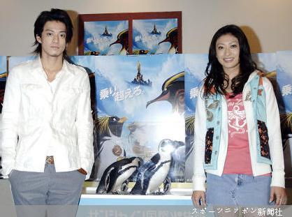 Crunchyroll - Forum - Yu Ymada and Oguri Shun dating?
