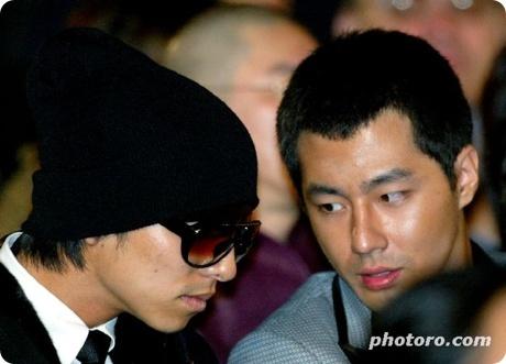 gong yoo and kim sun ah relationship