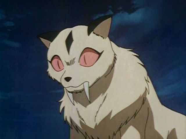 Crunchyroll - InuYasha the Dog Demon - Group Info