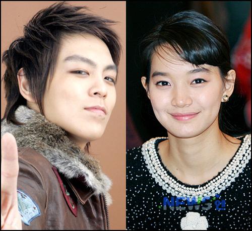 big bang top dating shin min ah What is big bang's address some people say actress shim min ah did big bang's top break up with shin mina yes share to:.