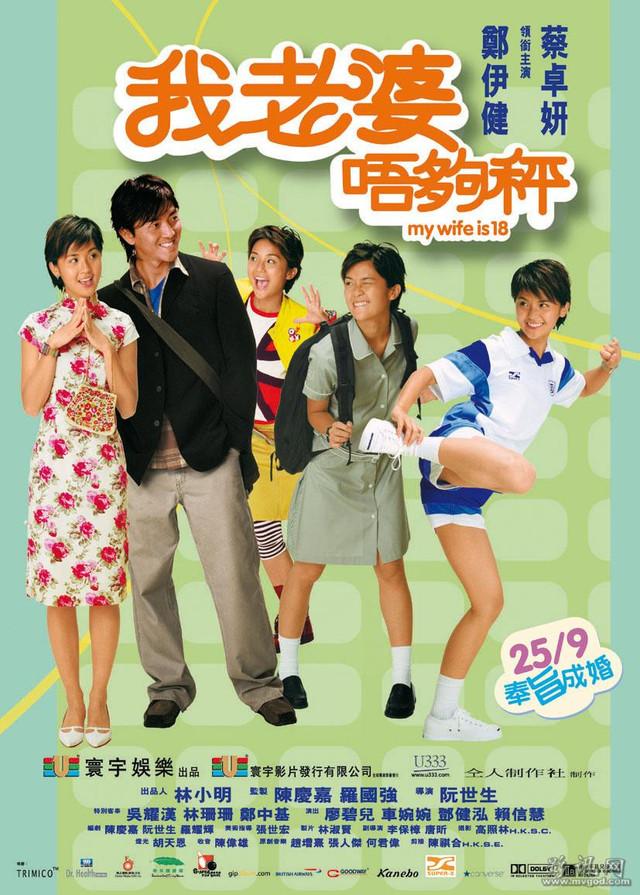 My Wife is 18 / 2002 / Hong Kong / Film Tan�t�m�
