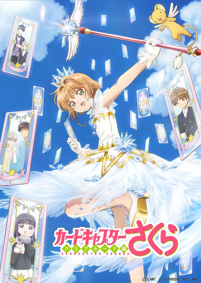 Cardcaptor Sakura Clear Card key