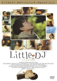 Little DJ - Movie