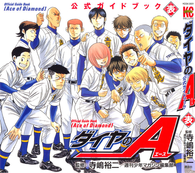 Top 10 Ace Of Diamond Character: Fin De La Première Partie Du Manga Diamond