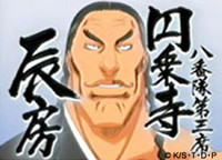 Tatsufusa Enjoji