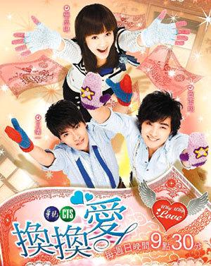 Почему почему любовь Оригинальное название: Huan huan ai (Why Why Love)...