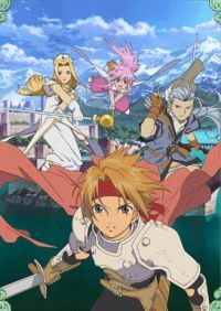 Tales of Phantasia OVA