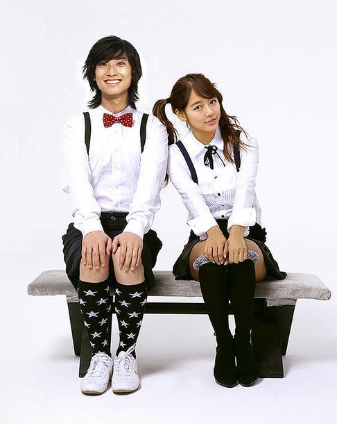 rhein neckar zeitung sinsheim online dating: yoon eun hye and joo ji hoon dating website