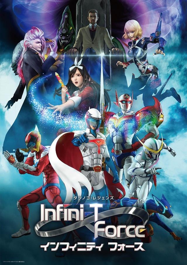 Infini-T Force - Todos os Episódios