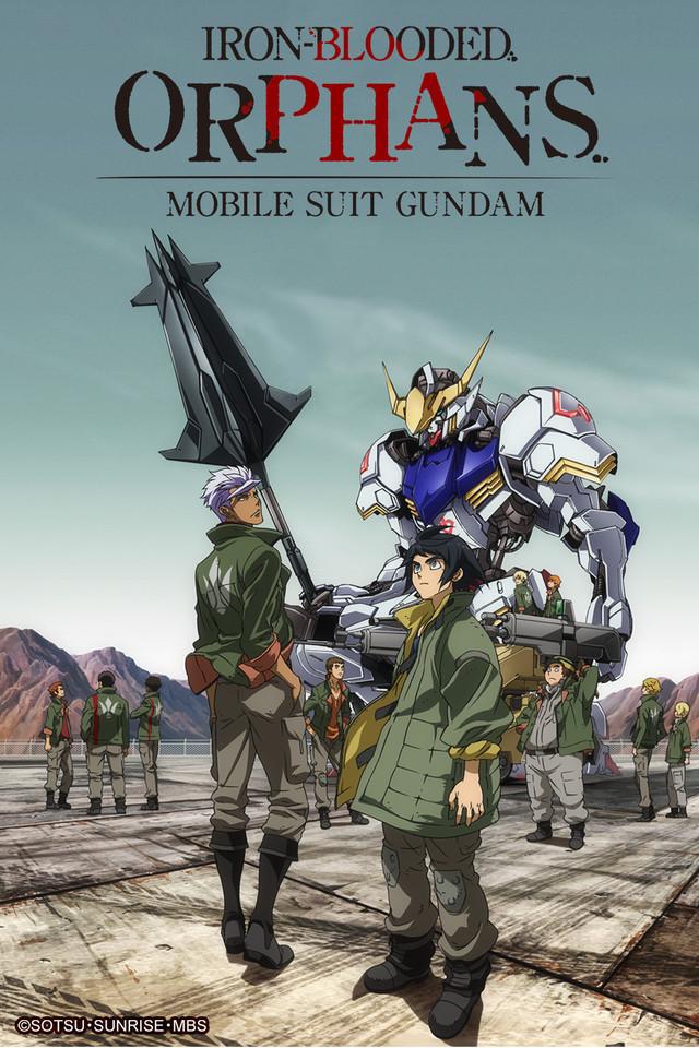 Gundam IBO poster
