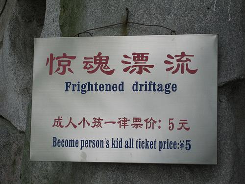 35 Hilarious Chinese Translation Fails