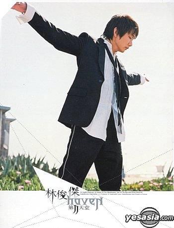 JJ Lin/林俊傑 Albums  3e6fff4da6dc00_full