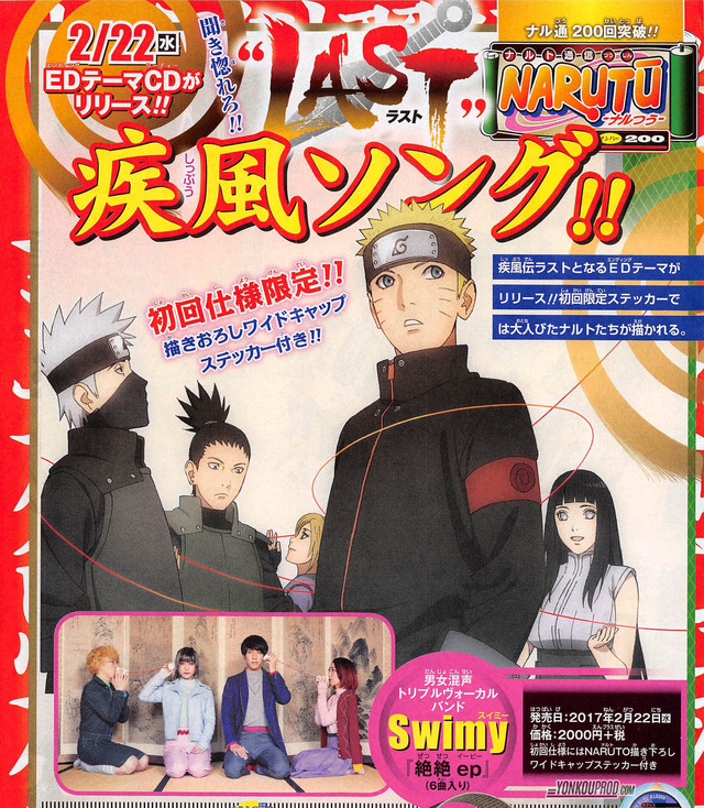 Naruto S Wedding.Crunchyroll Naruto Shippuden Prepares For Release Of Last End