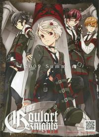 Goulart Knights