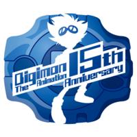 Digimon Adventure Tri 15af59b6be31d314f22c65cf4eb5d92f1418478958_large