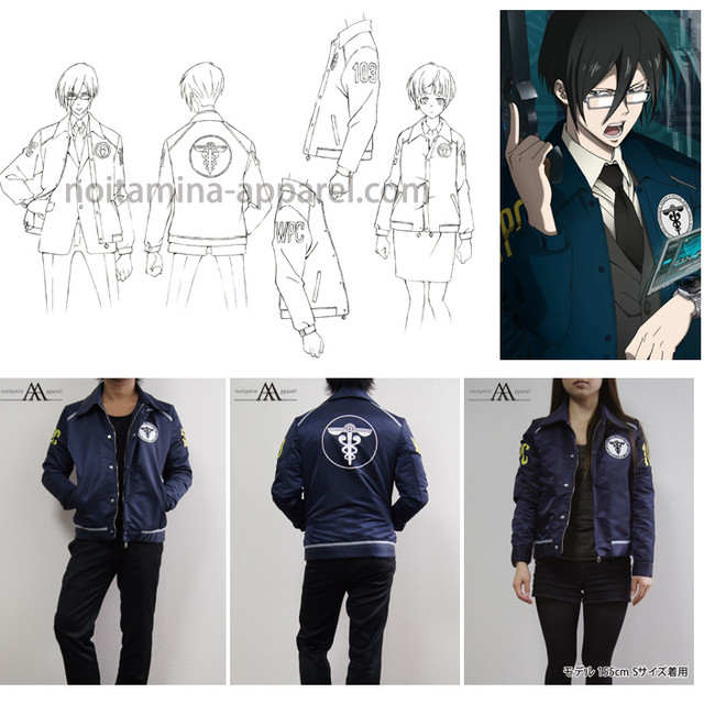 "NoitaminA Apparel Offers ""Psycho-Pass"" Raid Jackets"