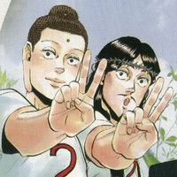 crunchyroll quotsaint young menquot to be adapted as anime movie