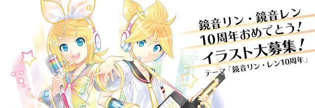 December 27th Marks The 10th Anniversary Of Vocaloid Virtual Idol Twins Kagamine Rin And Len Crypton Future Media Piapro Are Celebrating