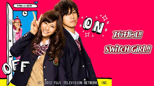 Switch Girl 2 Episódio 01 Legendado