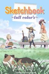 Sketchbook ~full color's~