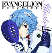 Cruel angel thesis yoko takahashi neon genesis evangelion