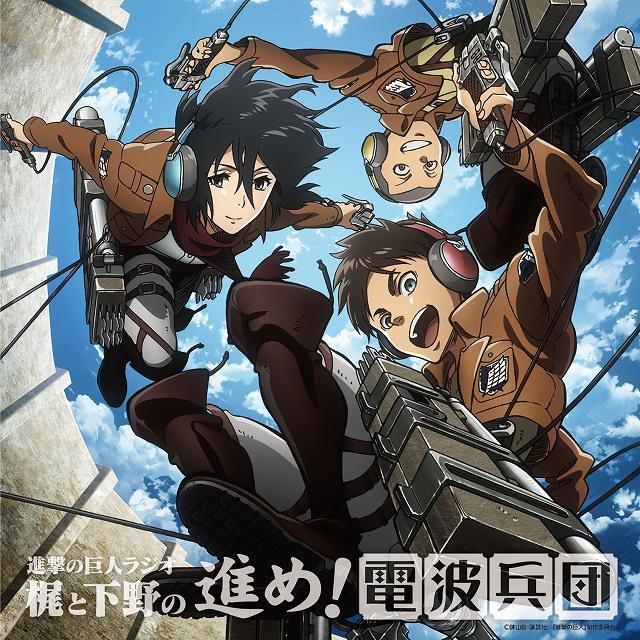 "VIDEO: Second ""Attack On Titan"" Anime"