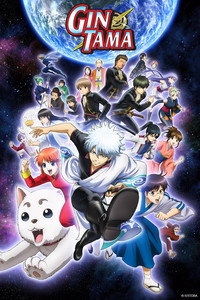Gintama Season 3 is a featured show.