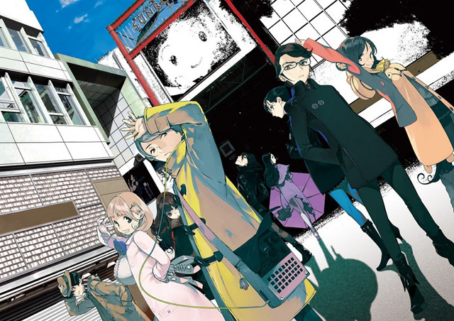 Occultic;Nine key
