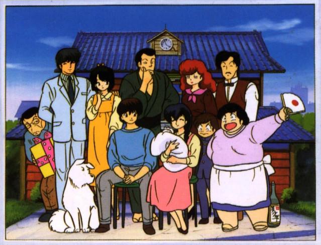 Crunchyroll maison ikkoku film oavs coming to for Anime maison ikkoku