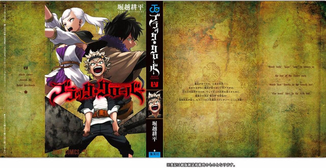 Crunchyroll - Mangakás de Boku no Hero Academia e Black