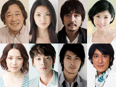Link / 2013 / Japonya