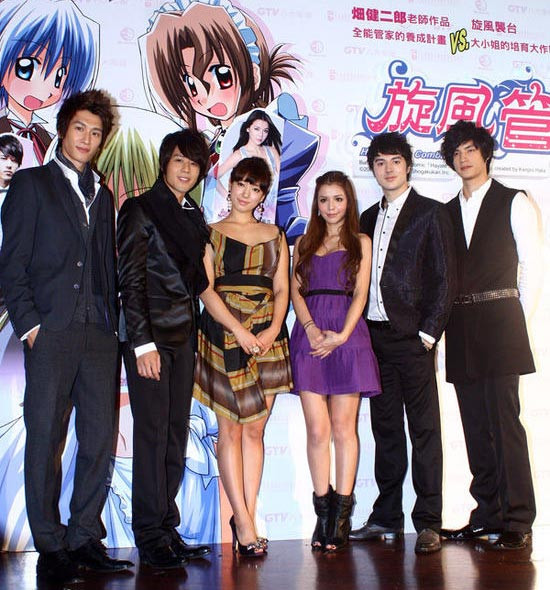 Crunchyroll forum twdrama 2011 hayate the combat for Drama taiwanais romance
