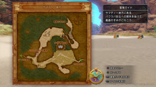 Dragon Quest X release date officially announced