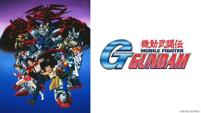 Crunchyroll annonce la s rie mobile fighter g gundam for Domon france
