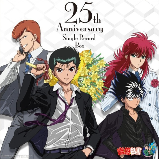 PO NOW Yu Hakusho 25th Anniversary Singles Box Set