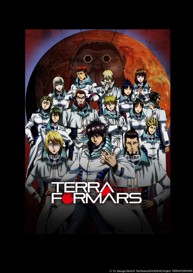 Terra Formars - passionjapan