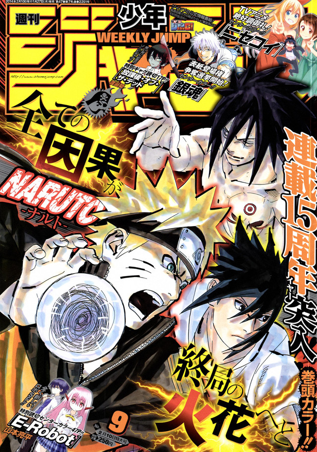 Whats your favorite Naruto color cover
