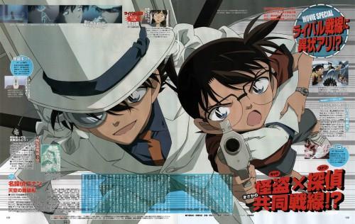 Sonoko Suzuki Movies And Tv Shows