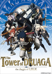 Tower of Druaga - the Aegis of Uruk - Jil no Bouken