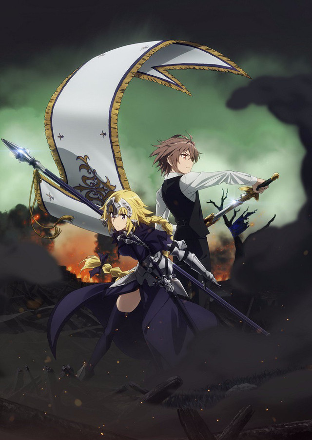 Fate/Apocrypha key