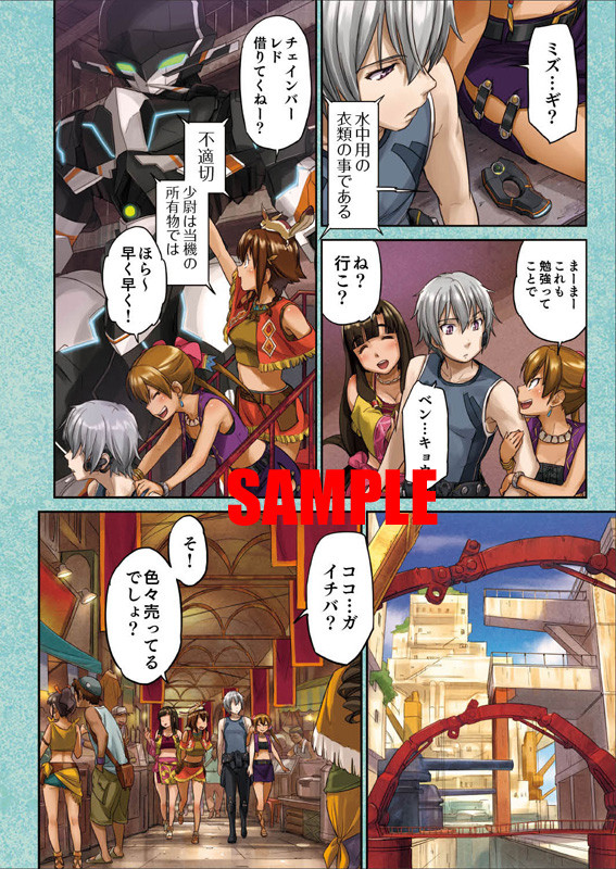 Crunchyroll Quot Gargantia Quot Previews Minori Chihara S Ova