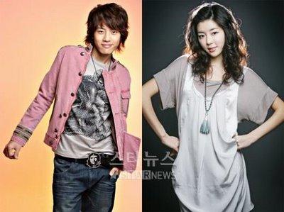 Park han byul and se7en still dating